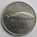 Croatia Coin 2 Kuna back