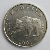 Croatia Coin 5 Kuna back