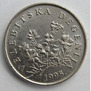 Croatia Coin 50 Lipa back